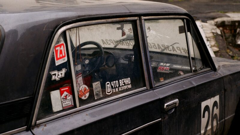 Fantastic Reasons To Sell Junk Cars – A Fascinating Guide